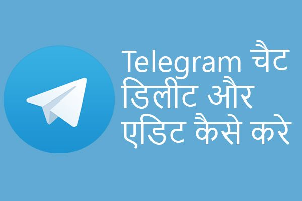 telegram ke chat delete kaise kare