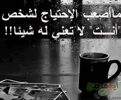 4e5efc677 صور الوداع , صور فراق حزينه , صور حزينه , كلام حزين عن الفراق