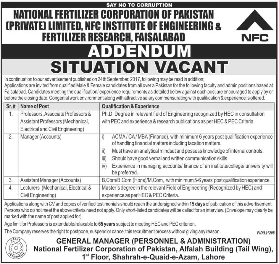 Jobs In NFC Institute of Engineering and Fertilizer Research Faisalabad October 2017