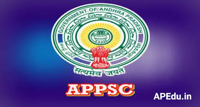 APPSC: 'Group-1' Mains Schedule Revealed .. What Examination When?