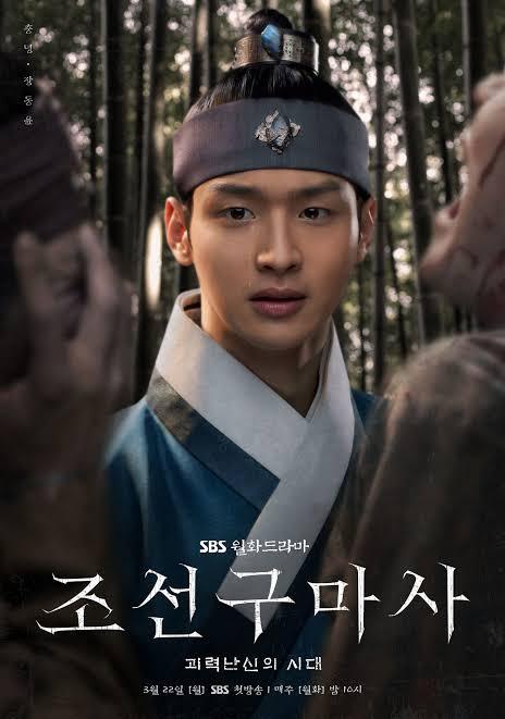 Joseon Exorcist (2021) Episode 2