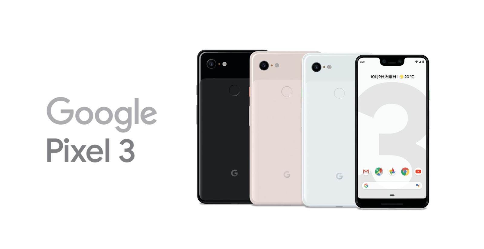 「Pixel3」の画像検索結果