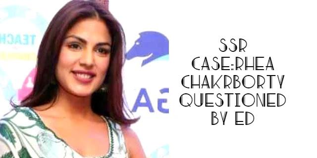 SSRCASE: रिया से ईडी की पूछताछ में पता चला आमदनी अठन्नी खर्चा रुपया नहीं लाखो में