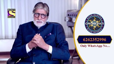 KBC Official Website | KBC Official | Jio KBC Lottery 2020