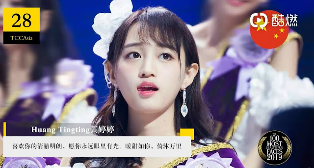 Huang Ting Ting SNH48 Team NII The 100 Most beautiful Asia Faces 2019