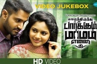 Marainthirunthu Paarkum Marmam Enna – Video Jukebox | Dhruvva | Aishwarya Dutta | Rahesh | Achu