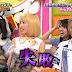 [Variety] 171031 AKBINGO! Episode 465