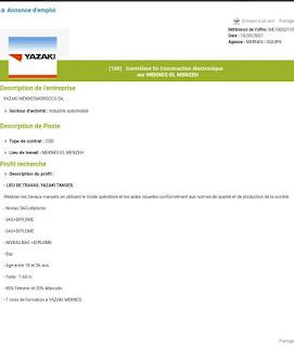 عرض عمل في Yazaki مكناس وطنجة مطلوب 100 عامل وعاملة في مجال قطاع صناعة السيارات
