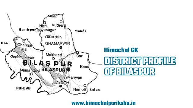 District Profile of Bilaspur District - Himachal GK - Himachal Pariksha