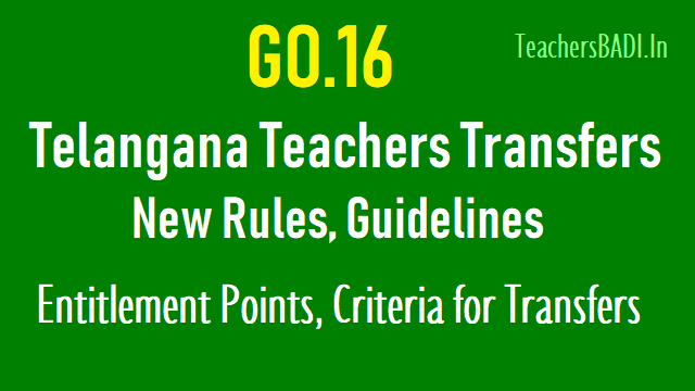 go.16 telangana teachers transfers new rules, guidelines 2018,ts teachers transfers new rules, guidelines, eligibility criteria for ts teachers transfers, entitlement points, performance related extra entitlement points,ts teachers online application form,vacancies list,seniority list, transfer orders and date of relief and joining details are mentioned in the go.16.