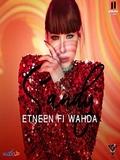 Sandy-Etnin Fi Wahda 2020