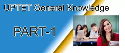 uptet important question in hindi pdf,uptet gk question answer