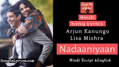 nadaaniyaan-lyrics