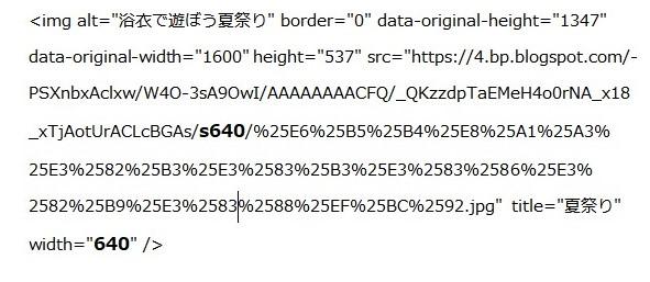 一般的で問題のない画像のHTML要素
