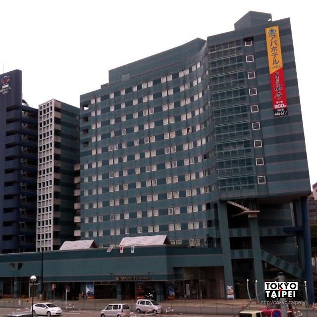 【APA HOTEL富山駅前】富山車站旁的平價連鎖旅館 比想像中氣派