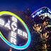 Bayer abre mais de 150 vagas de estágio na Bahia e outros estados com bolsa de R$1.700