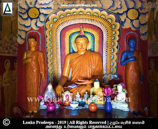 The seated Buddha statue