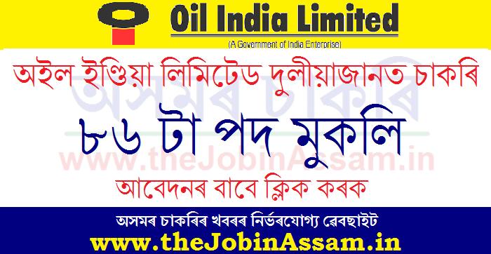 Oil India Recruitment 2020: