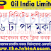 Oil India Recruitment 2020: Apply 86 Officer & Other Vacancies @ www.oil-india.com