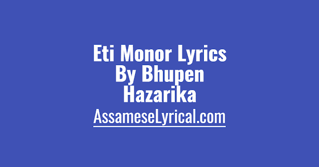 Eti Monor Lyrics