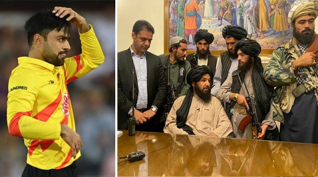 तालिबान ने महिलाओं के क्रिकेट खेलने पर लगाया बैन, राशिद खान को चुकानी पड़ेगी भारी कीमत