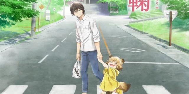 Trailer anime anime Udon no Kuni no Kiniro Kemari (2016)