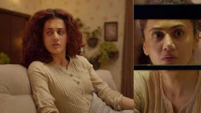 Game Over Trailer Taapsee Pannu got fear in this Crime Thriller