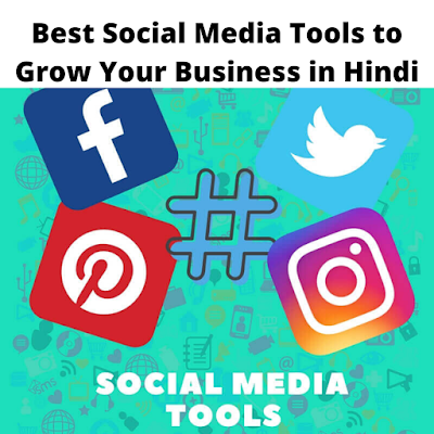 Best Social Media Tools to Grow Your Business in Hindi