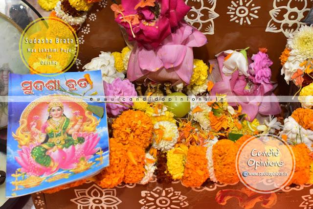 Sudasha Brata - Maa Lakshmi Puja In Odisha