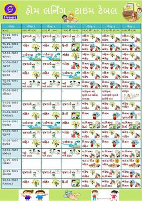 dd girnar prasaran program time table