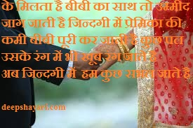 Love Shayari karate the ham jinase dilojaan se pyaar