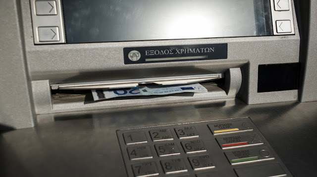 Προβλήματα στις συναλλαγές και στην ανάληψη μετρητών από ΑΤΜ