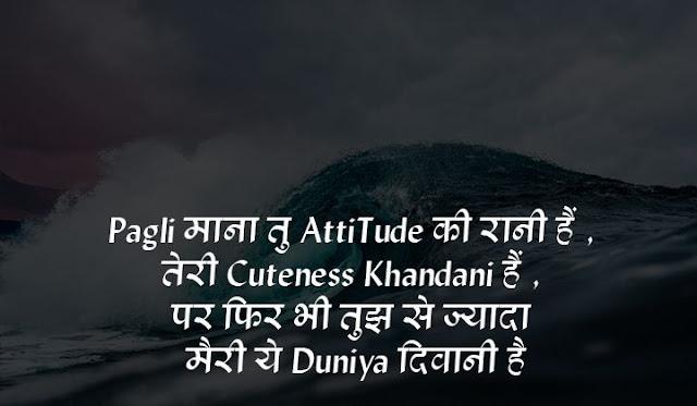 fb status of attitude