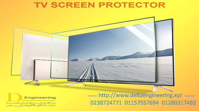 screen protector from 32 inches to150 inches in egypt,