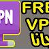 تحميل برنامج VPN Gate Client Plugin 2019 لفتح المواقع المحجوبة