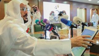 Menteri Urusan Islam arab saudi