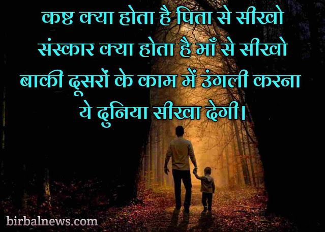 quotes on life in hindi