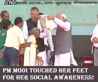 PM Modi touched her feet for her social awareness!