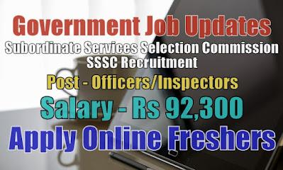 SSSC Recruitment 2020