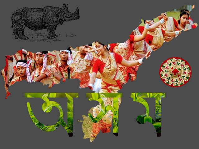O Mur Apunar Desh | State Song of Assam, India