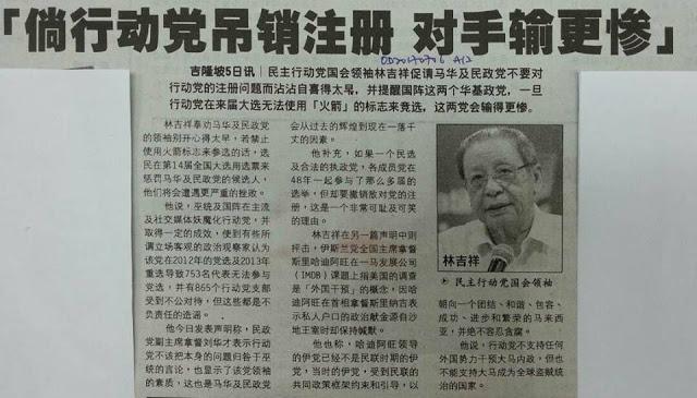 DAP Tidak Sistematik Seperti MCA #MCA