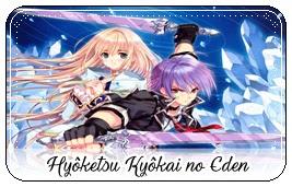 https://mangafriendsscantrad.blogspot.com/2015/06/hyoketsu-kyokai-no-eden.html
