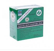 Ceai antiadipos cutie verde comanda cu livrare in strainatate toata Europa