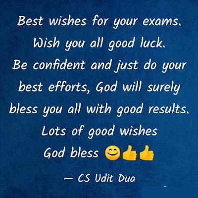 Good Exams Quotes