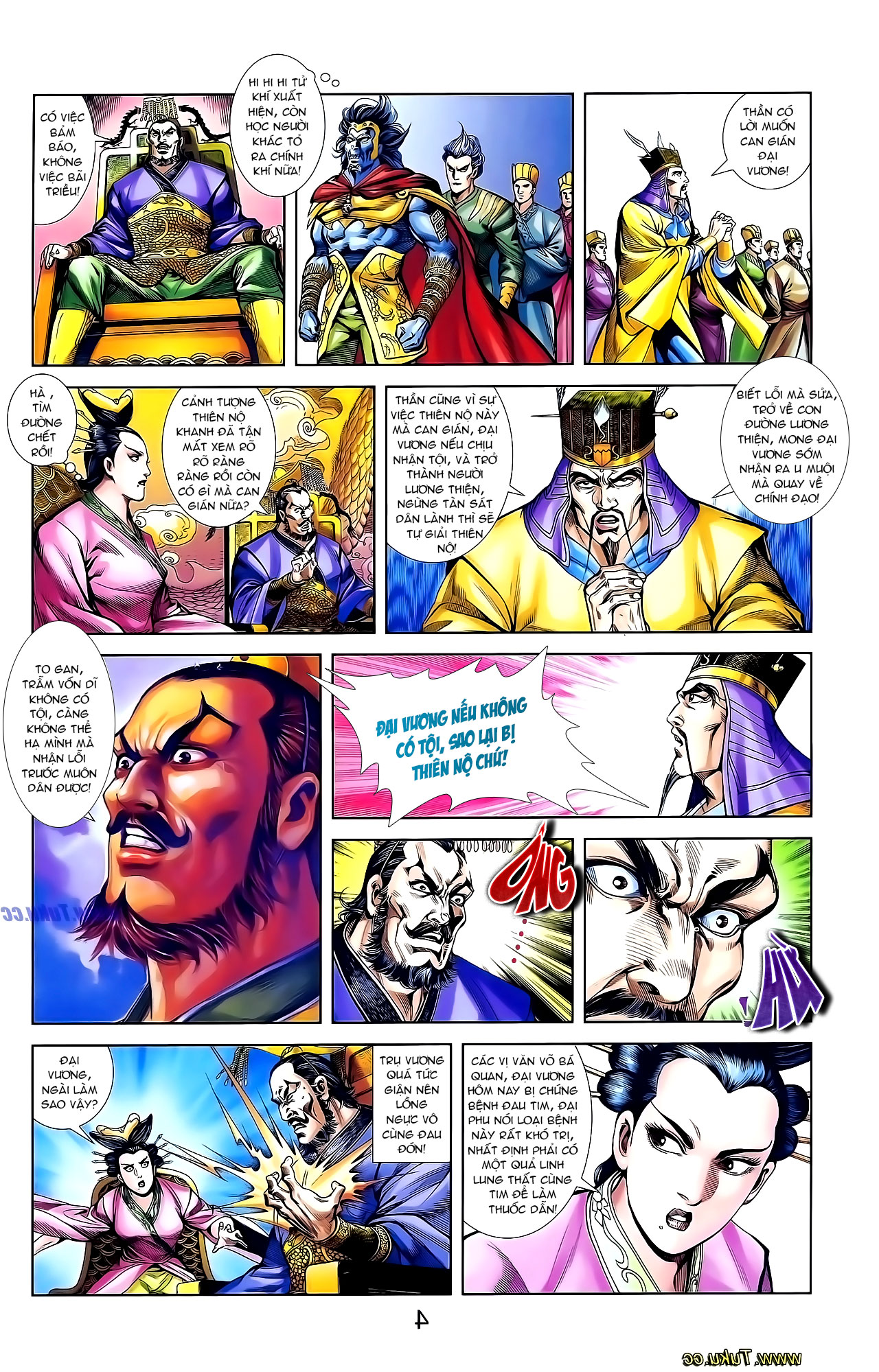Cơ Phát Khai Chu Bản chapter 135 trang 21