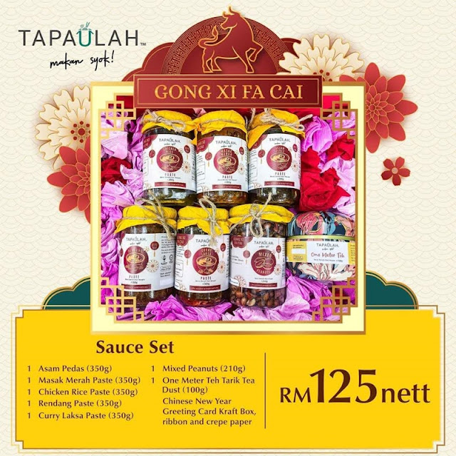 TAPAULAH Paste Series - Sauce Set