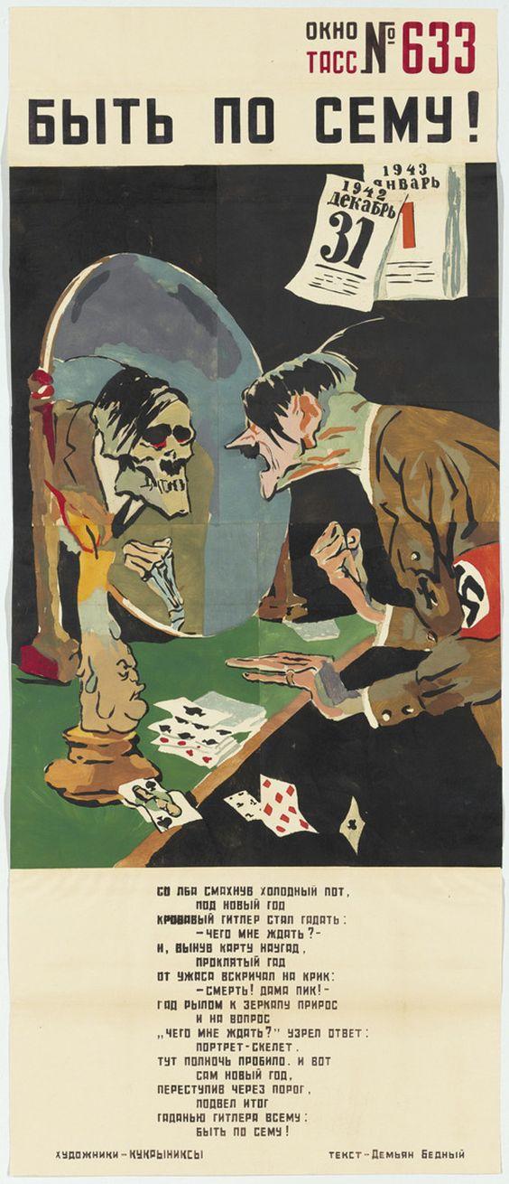 Sovet propaganda posters worldwartwo.filminspector.com