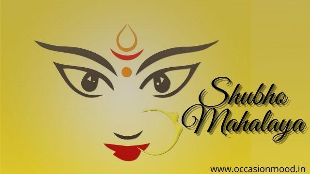 Shubho Mahalaya Bengali Images, Mahalaya Durga Images, Happy Mahalaya Amavasya Images, Mahalaya Wishes Images, Mahalaya Images for What's App, Mahalaya Background Images