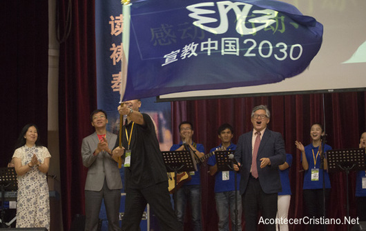 """Conferencia """"Misión China 2030"""""""