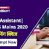RBI Assistant I IBPS Mains 30 October, 2020 रीजनिंग क्विज Attempt Now : Puzzle और Miscellaneous questions in Hindi